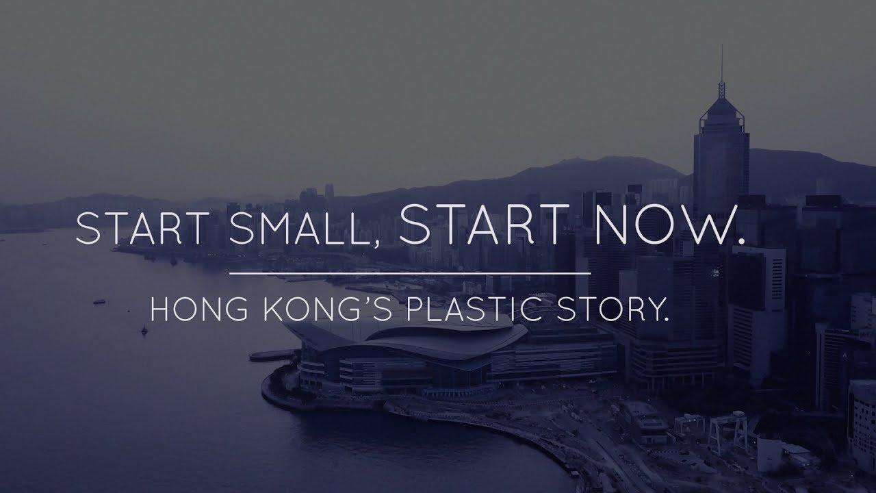 Start Small, Start Now: Hong  Kong's Plastic Story