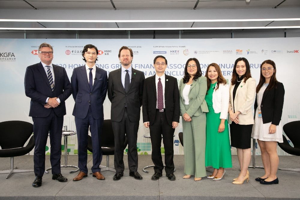 green finance, HKGFA